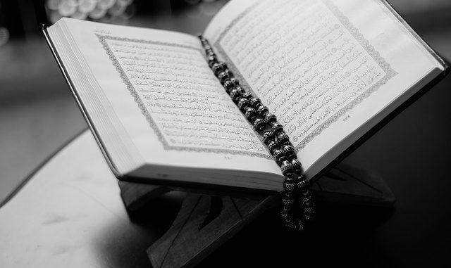 Ayat Suci Al-Qur'an