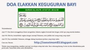 doa agar tidak keguguran