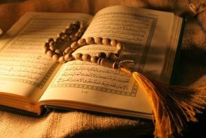 ayat suci al-quran