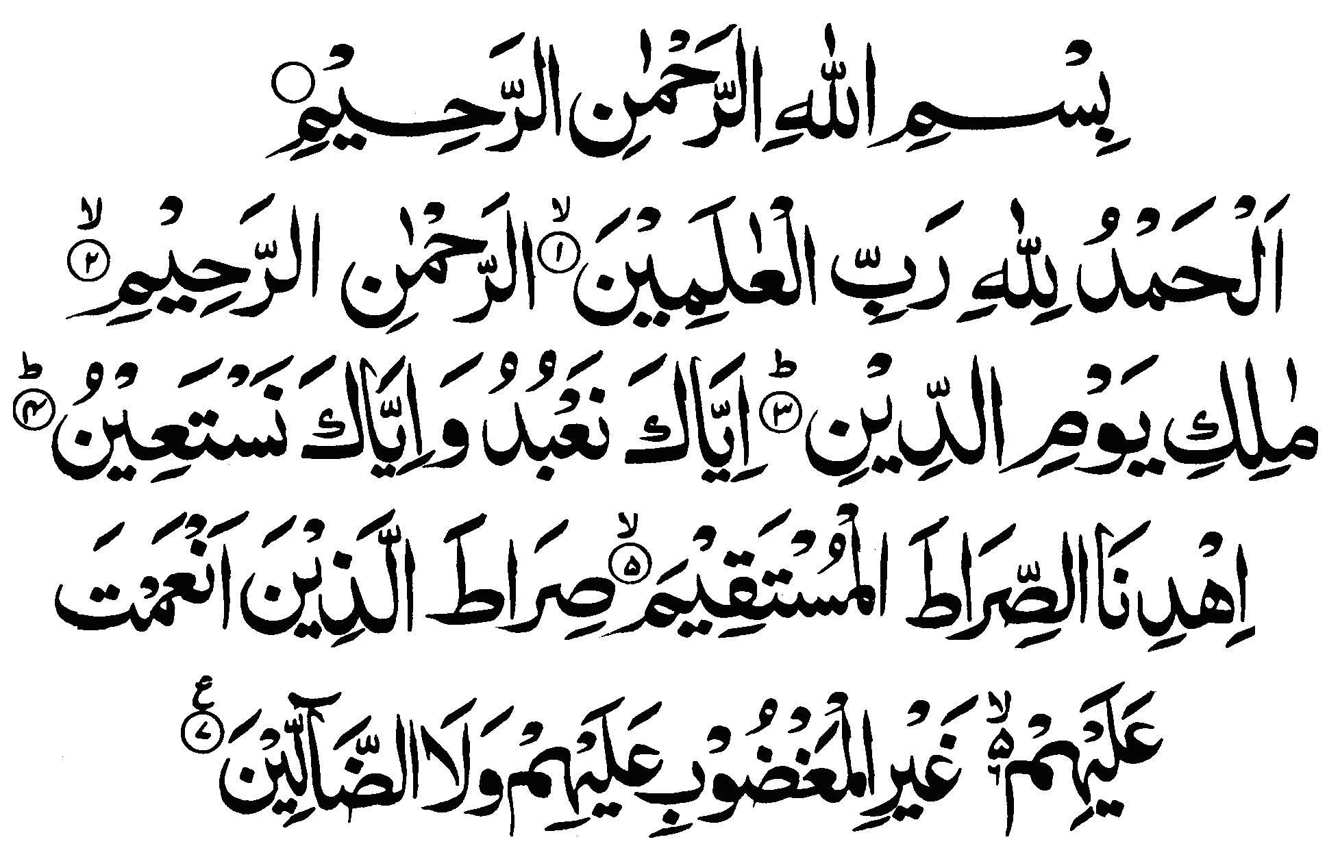Ayat Suci Al Quran Untuk Ibu Hamil Lengkap Tumpiid