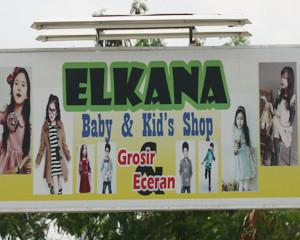 Elkana Baby and Kids Shop