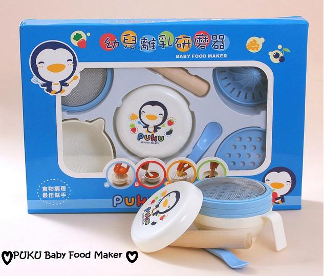 Puku-Baby-Food-Maker-Perlengkapan-MPASI-Bayi