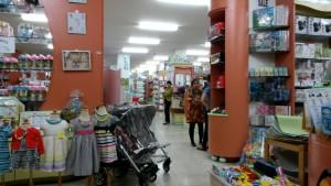 Suzanna Baby Shop Surabaya/bisnisfun.com