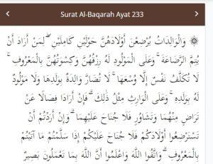Surat Al-Baqoroh Ayat 233