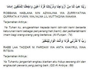 doa agar cepat hamil Nabi Zakaria