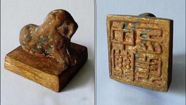 stempel-kuno-unik