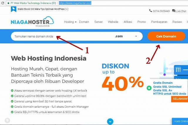 cek nama domain untuk toko online