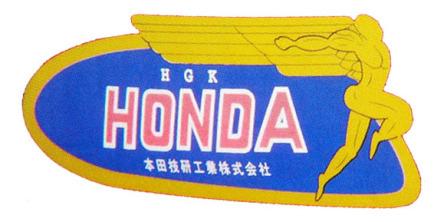 logo-honda1948