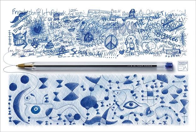 Iklan sekolah seni dan desain 5