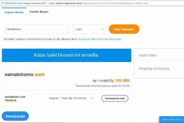 nama-domain-untuk-toko-online-tersedia
